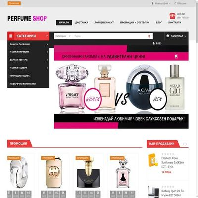Изработка на онлайн магазин и SEO оптимизация на Meluxe.eu