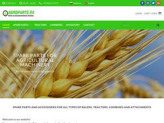 Уеб сайт на фирма Агропартс 24