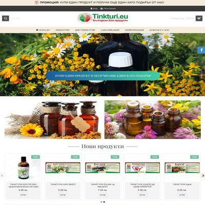 Онлайн магазин Tinkturi.eu