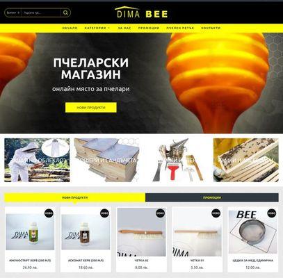 Изработка на сайт за пчеларски магазин